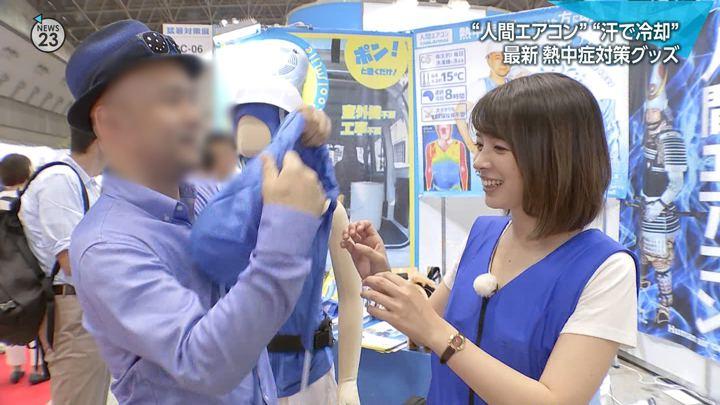 2018年07月18日皆川玲奈の画像16枚目