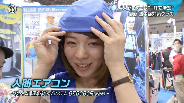 2018年07月18日皆川玲奈の画像17枚目