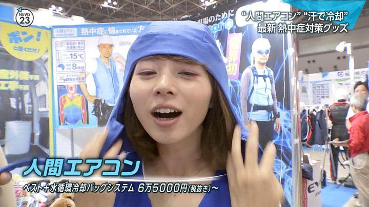 2018年07月18日皆川玲奈の画像18枚目