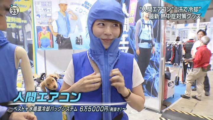 2018年07月18日皆川玲奈の画像19枚目
