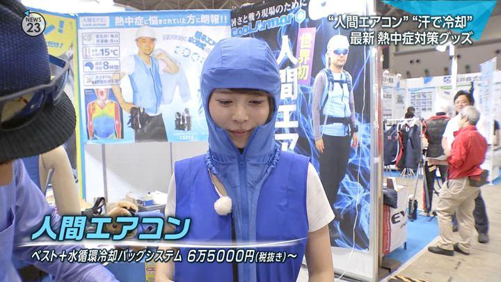 2018年07月18日皆川玲奈の画像22枚目