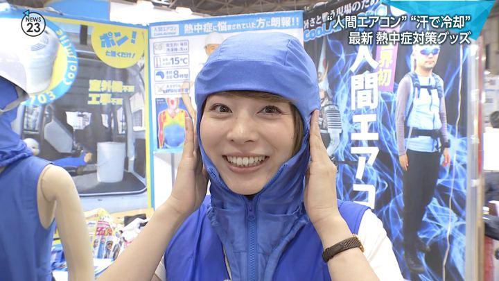 2018年07月18日皆川玲奈の画像24枚目