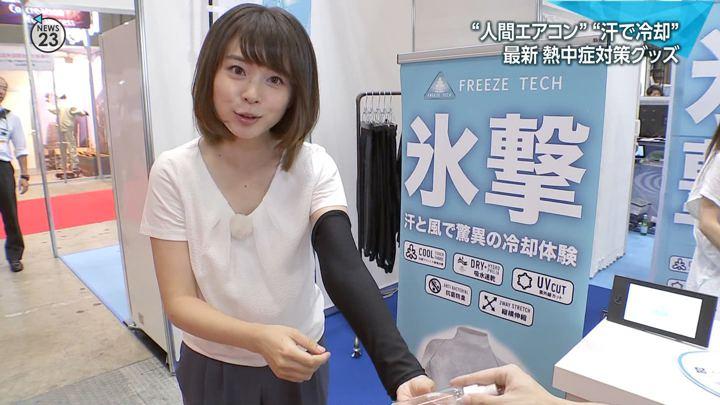 2018年07月18日皆川玲奈の画像28枚目