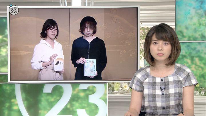 2018年07月18日皆川玲奈の画像32枚目