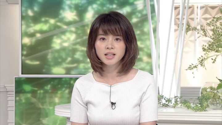 2018年07月19日皆川玲奈の画像08枚目