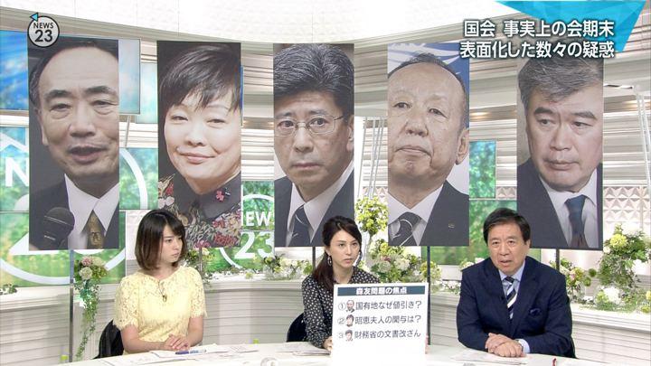 2018年07月20日皆川玲奈の画像06枚目