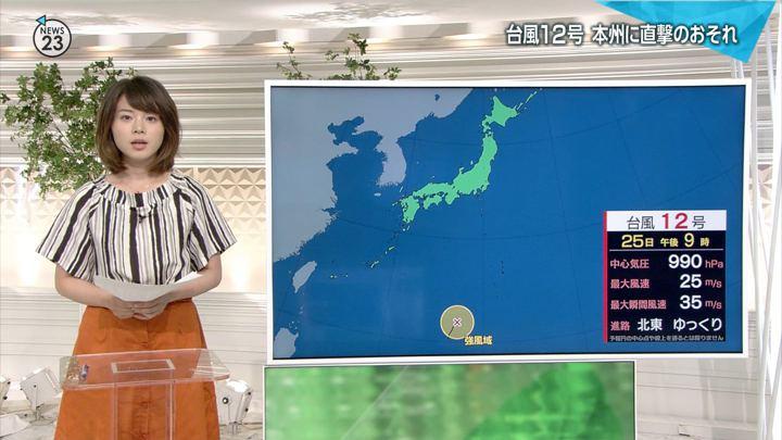 2018年07月25日皆川玲奈の画像05枚目