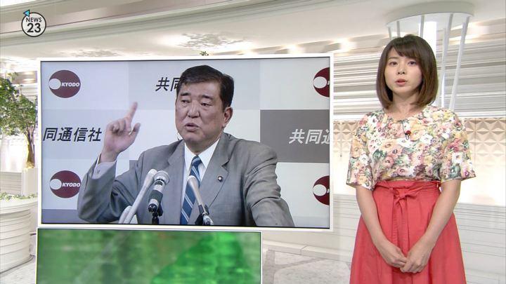 2018年07月31日皆川玲奈の画像02枚目