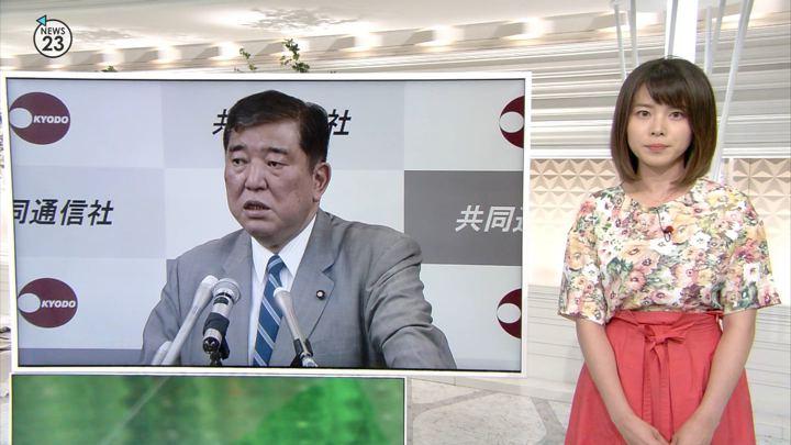 2018年07月31日皆川玲奈の画像03枚目