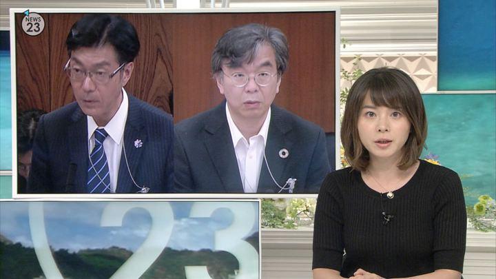 2018年08月01日皆川玲奈の画像02枚目