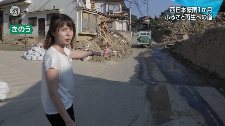 2018年08月06日皆川玲奈の画像02枚目