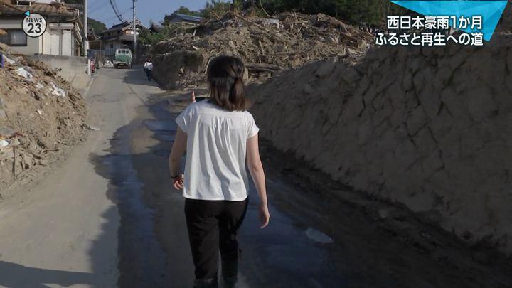 2018年08月06日皆川玲奈の画像03枚目