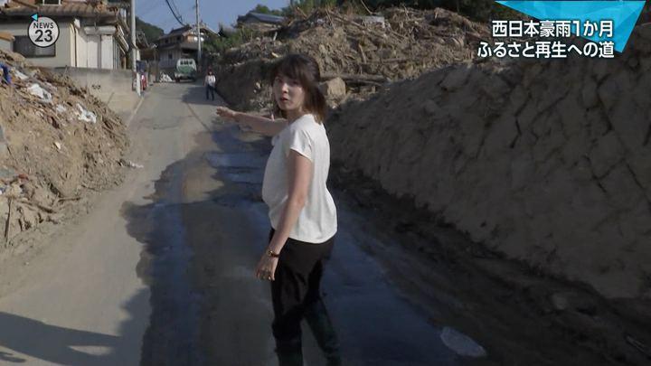 2018年08月06日皆川玲奈の画像04枚目