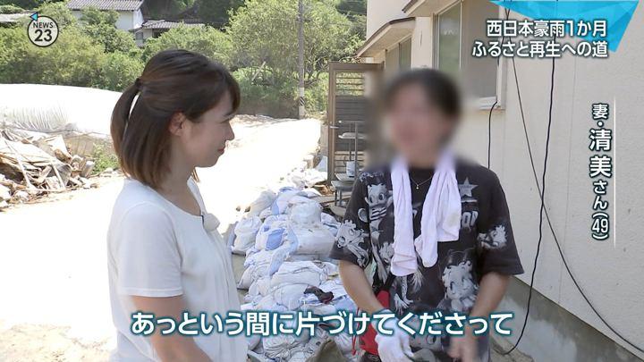 2018年08月06日皆川玲奈の画像05枚目