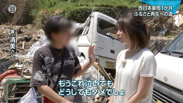 2018年08月06日皆川玲奈の画像06枚目