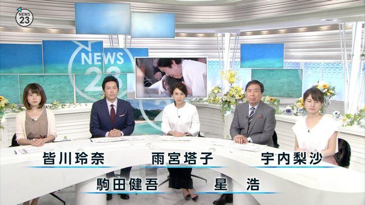 2018年08月09日皆川玲奈の画像01枚目