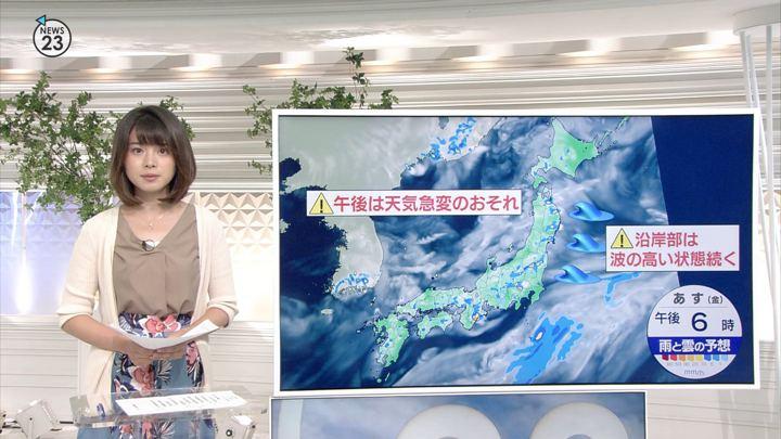 2018年08月09日皆川玲奈の画像07枚目