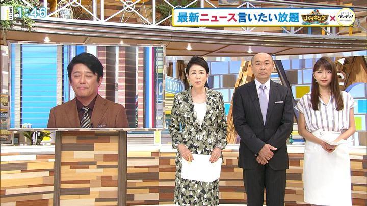 2018年06月07日三田友梨佳の画像02枚目