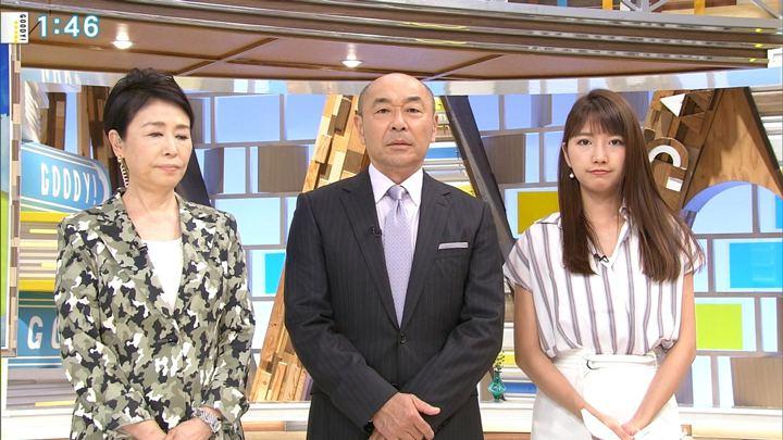 2018年06月07日三田友梨佳の画像04枚目