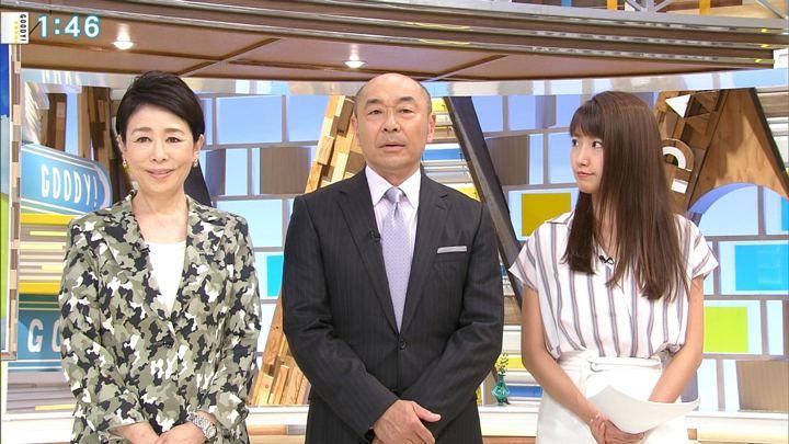 2018年06月07日三田友梨佳の画像05枚目