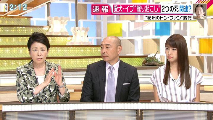 2018年06月07日三田友梨佳の画像08枚目
