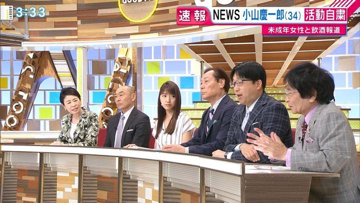 2018年06月07日三田友梨佳の画像17枚目