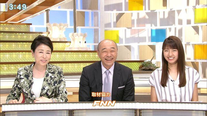 2018年06月07日三田友梨佳の画像18枚目