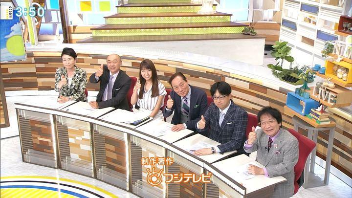 2018年06月07日三田友梨佳の画像19枚目