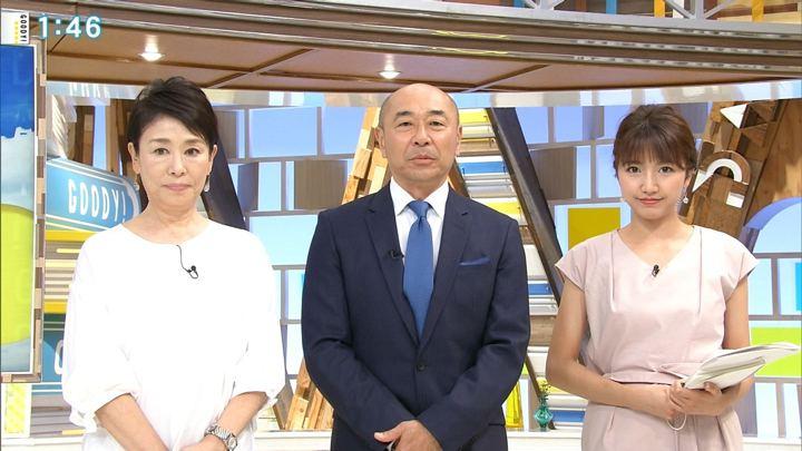 2018年06月08日三田友梨佳の画像02枚目