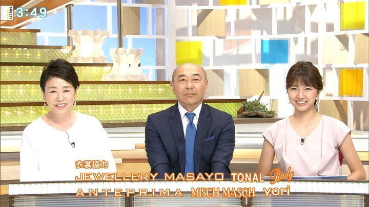 2018年06月08日三田友梨佳の画像13枚目