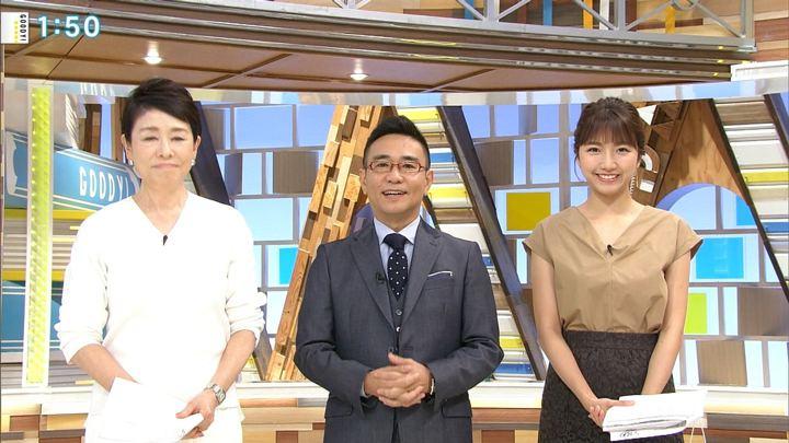 2018年06月11日三田友梨佳の画像01枚目