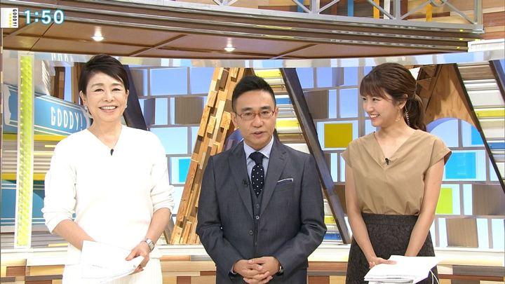 2018年06月11日三田友梨佳の画像03枚目