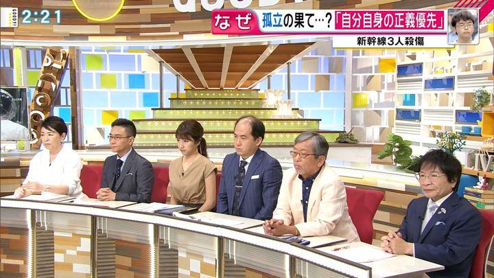 2018年06月11日三田友梨佳の画像04枚目