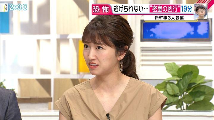 2018年06月11日三田友梨佳の画像07枚目