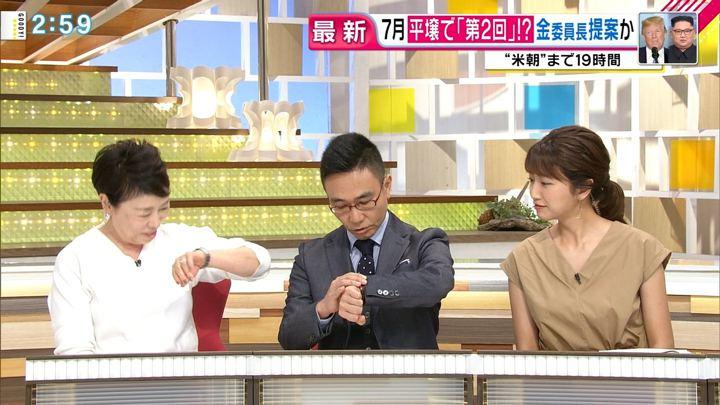 2018年06月11日三田友梨佳の画像09枚目