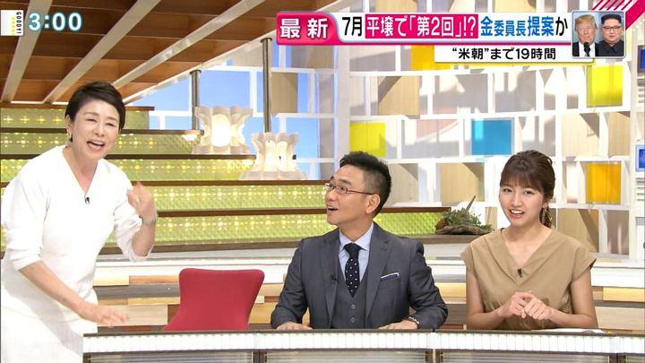 2018年06月11日三田友梨佳の画像10枚目