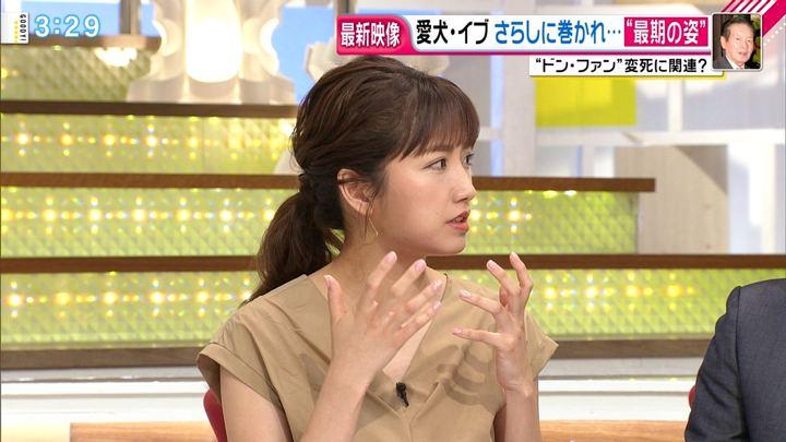 2018年06月11日三田友梨佳の画像15枚目