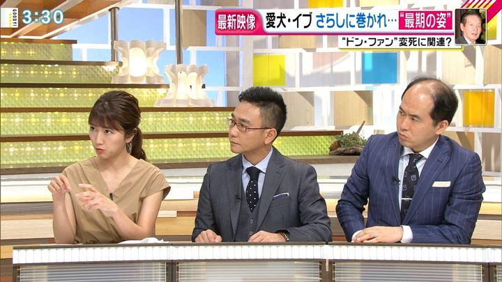 2018年06月11日三田友梨佳の画像16枚目