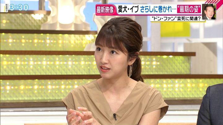 2018年06月11日三田友梨佳の画像17枚目
