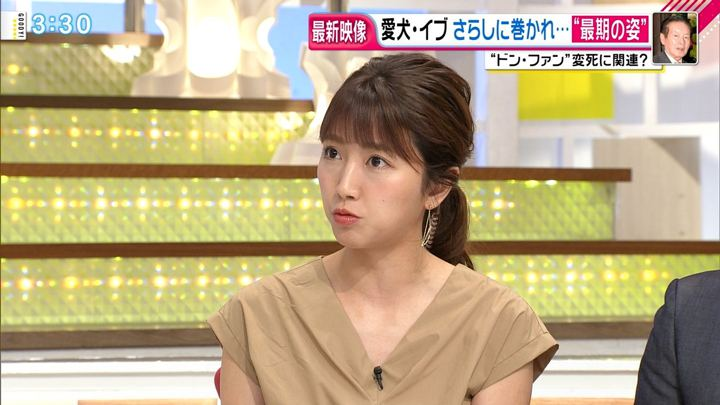 2018年06月11日三田友梨佳の画像18枚目
