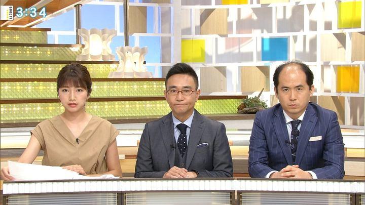 2018年06月11日三田友梨佳の画像19枚目