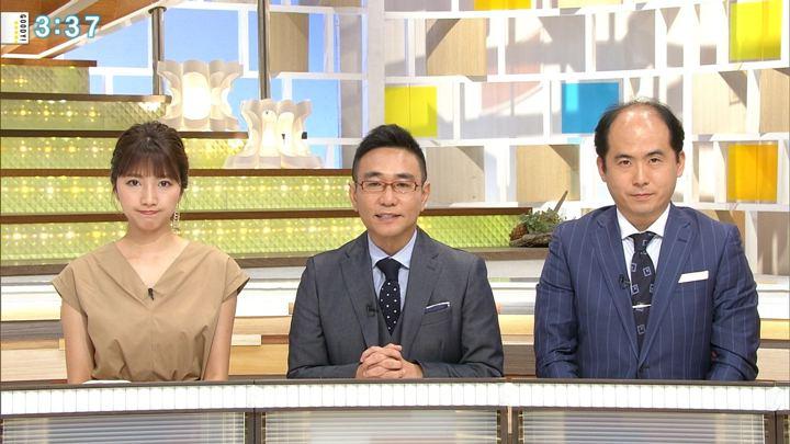 2018年06月11日三田友梨佳の画像20枚目