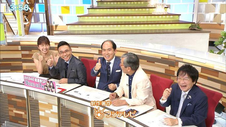2018年06月11日三田友梨佳の画像22枚目