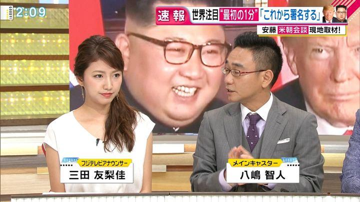 2018年06月12日三田友梨佳の画像01枚目