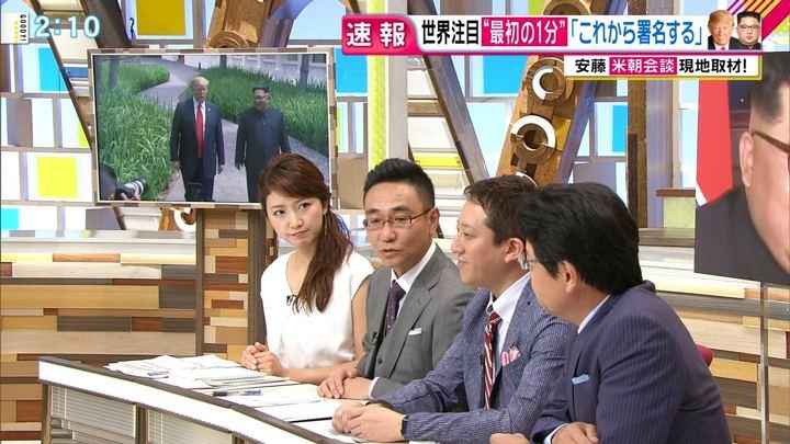2018年06月12日三田友梨佳の画像02枚目