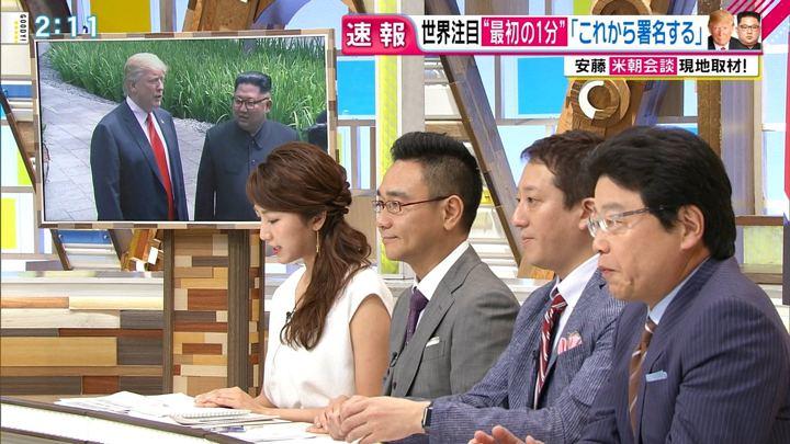 2018年06月12日三田友梨佳の画像03枚目