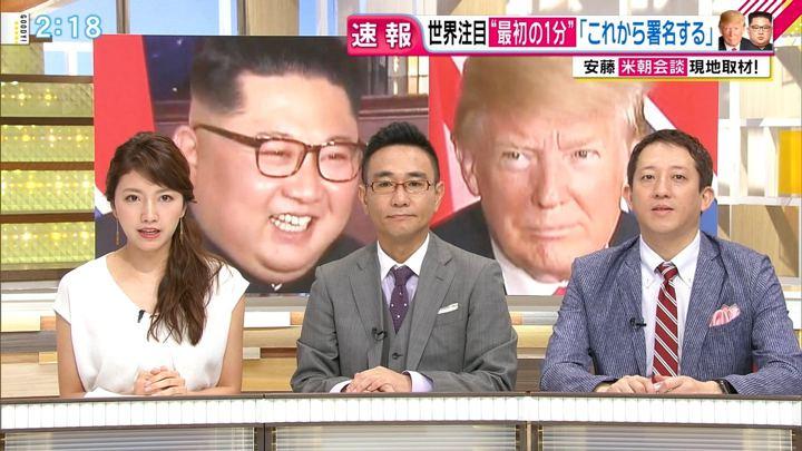 2018年06月12日三田友梨佳の画像04枚目