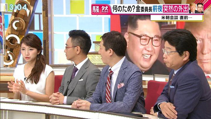 2018年06月12日三田友梨佳の画像08枚目