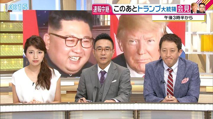 2018年06月12日三田友梨佳の画像09枚目