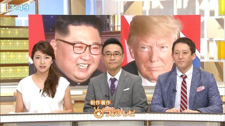 2018年06月12日三田友梨佳の画像10枚目